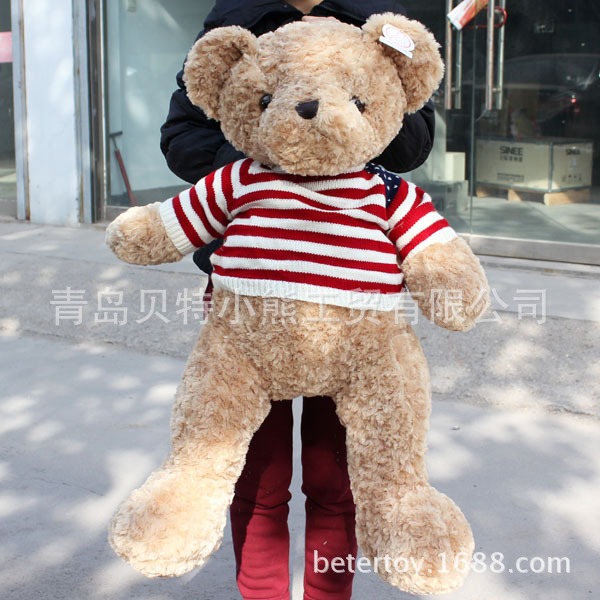 fillings toy, huge 120cm teddy bear toy flag sweater teddy bear plush toy hugging pillow birthday gift h509 fancytrader biggest in the world pluch bear toys real jumbo 134 340cm huge giant plush stuffed bear 2 sizes ft90451
