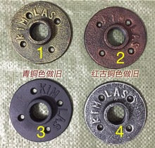 Base Diameter:8CM - DN20  Cast Iron Industrial Pipes Flange Water pipe Support (Inner Hole Diameter:25MM)