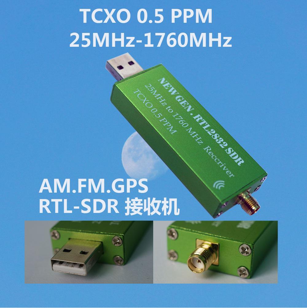 RTL-SDR приемник с TCXO температуры Дополнительный Кристалл осциллятор RTL2382U SDR программное обеспечение радиоприемник TXCO