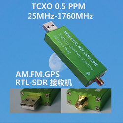 RTL-SDR Receiver with TCXO Temperature Complementary Crystal Oscillator RTL2382U SDR Software Radio Receiver TXCO