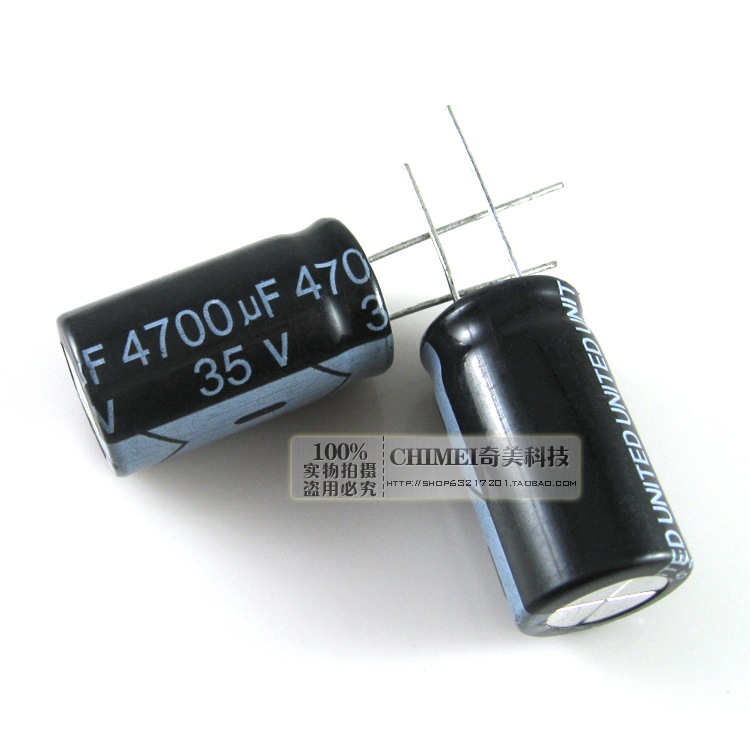 Electrolytic capacitor 35V 4700UF capacitor