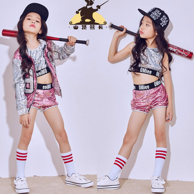 1801d2773 New children s costumes girl jazz dance hip hop modern dance costume ...
