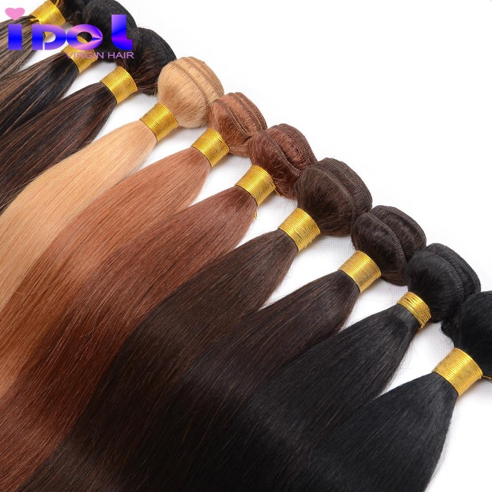 brazilian virgin hair 2 bundles