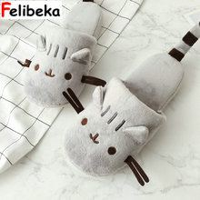 2018 new cat animal indoor slippers adult cartoon house women soft slipper indoor house gilr winter faux plush emoji shoes
