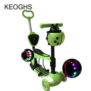 Image 2 - 子供ベビースクーター子供 5in1 PU 3 点滅スイング車を持ち上げる 2 15 歳ベビーカー自転車ライド自動車屋外おもちゃ