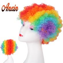 Clown Wig Soccer Fans Party Wigs for Women Men Colorful Football Anime Costumes  Rainbow Afro Hair Anxin Kids Cosplay