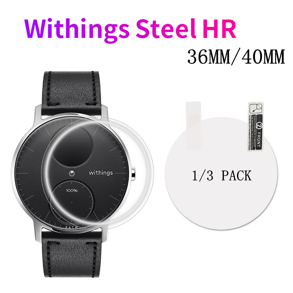 1/3 PCS For Nokia Withings Activite Steel HR 36MM 40MM Anti-shock 7H Nano Screen Protector Shield Explosion-proof Watch Film