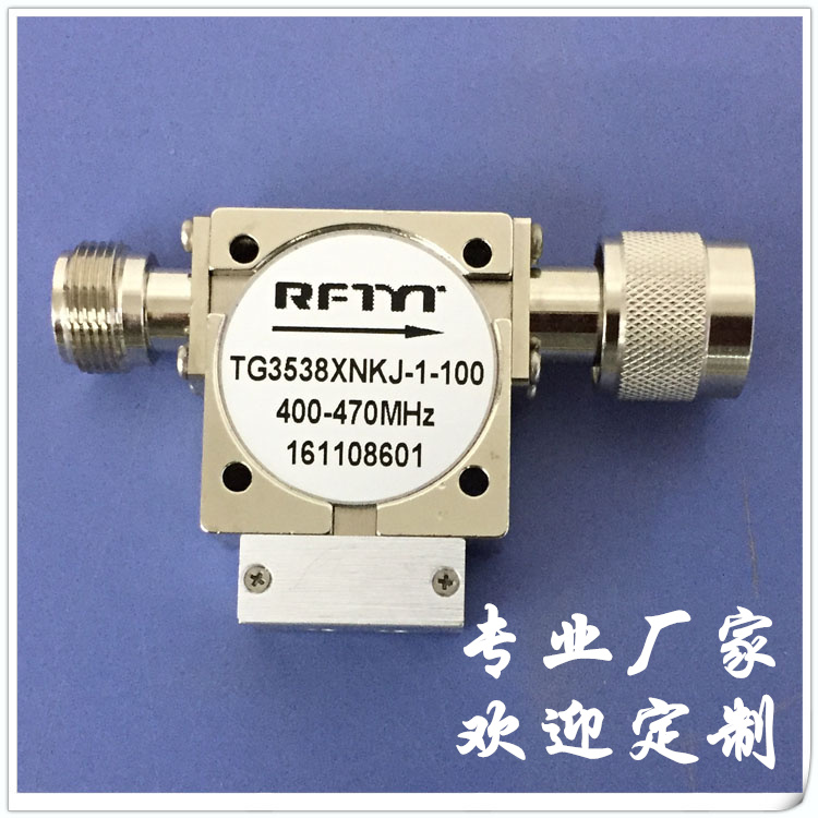 400-470MHz NK-NJ Coaxial RF Isolator Transmitter For Interphone Transmission System Isolator