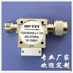 400-470MHz NK-NJ coaxial RF isolator transmitter for interphone transmission system isolator
