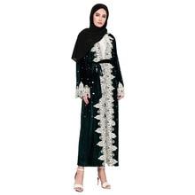 2019 Wanita Muslim Gaun Abaya Arab Saudi Abaya Elegant Robe Abaya Dubai  Kaftan Qatar Islam Turki Cardigan Lace Hijab Gaun a6d7b011bb