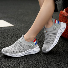 цена на 2019 new flying woven one foot children's shoes shock absorption wear-resistant anti-skid shoes fashion wild youth sports shoes