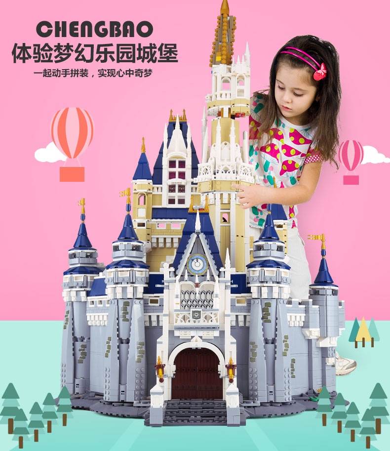 4160pcs Movie The Cinderella Princess Castle City Model Building Blocks Bricks Educational Toys Compatible with Legoings 71040 movie series king castle battle siege set model building block bricks toys compatible legoings city castle 7094