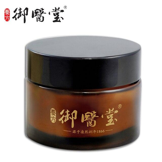 Nourishing cream lock moisturizing cream moisturizing whitening moisturizing cosmetic