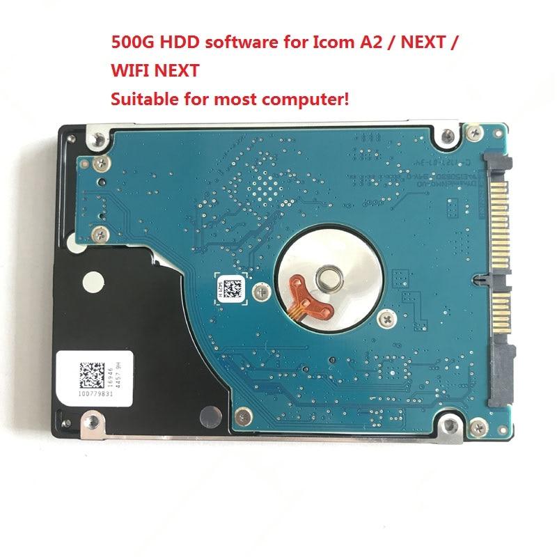 icom software 500G hdd