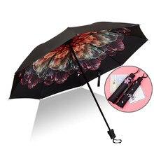 Туристический портативный мужской зонт Мини зонтик защита от ультрафиолетовых лучей дождь складной женская маленькая тройной складной зонт для дождя и солнца