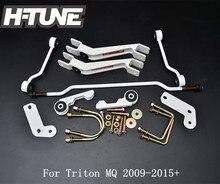 H-TUNE Алюминиевый Задних Sway Стабилизатором Поперечной устойчивости Пространства Руку Для Triton MQ 2009-2015 +