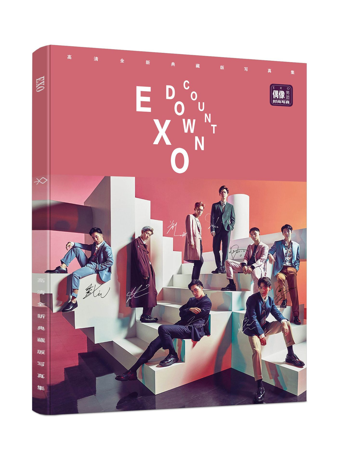 Costumes & Accessories Kpop Exo Poker Playing Cards Xiumin Suho Kai Chanyeol Sehun Lay Baekhyun Fanart Pictures Art Book Props Gifts Collection New