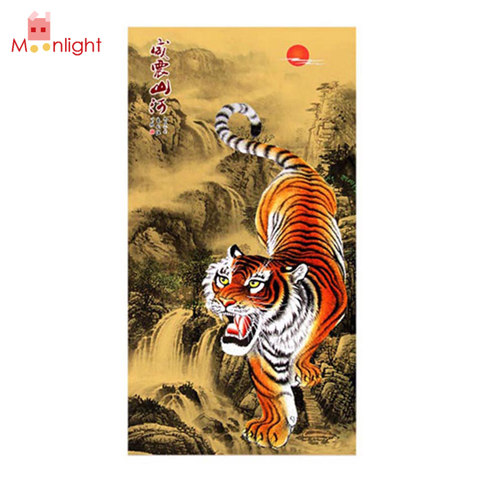BEST 40*70cm 3D Rhinestone Paiting Animal  Diamond Embroidery Painting DIY Tiger Cross Stitch Craft Home Decor