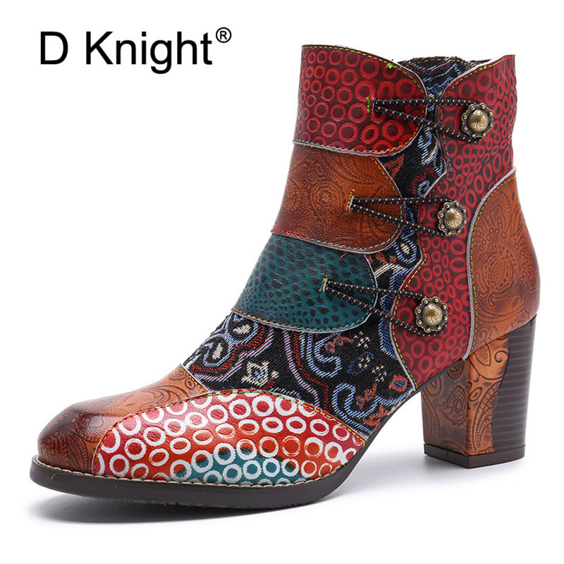 D Knight Vintage Bohemian Ankle Boots Women Shoes Genuine Leather Cowgirl Printed Zip Block High Heels Ladies Shoes Boats Mujer