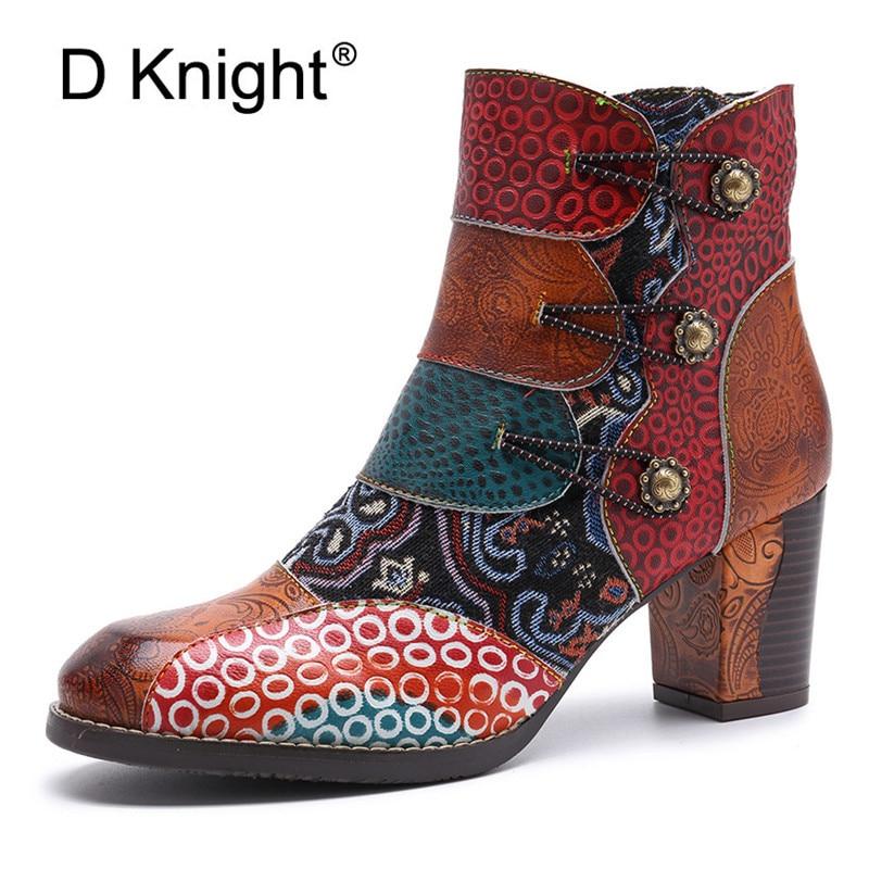 Ayakk.'ten Ayak Bileği Çizmeler'de D Şövalye Vintage Bohemian Ayak Bileği çizmeler kadın ayakkabıları Hakiki Deri Cowgirl Baskılı Zip Blok Yüksek Topuklu Bayan Ayakkabıları Tekneler Mujer'da  Grup 1