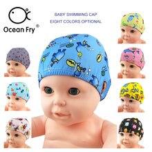 Детские милые шапки для купания новорожденных детские с мультяшным