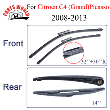 Car Windscreen Front/Rear Wiper Arm And Blade For For Citroen C4 (Grand)Picasso,2013-2016,Windshield Brush Accessories Pair/Lot wiper blades for citroen c4 grand picasso second generation 32