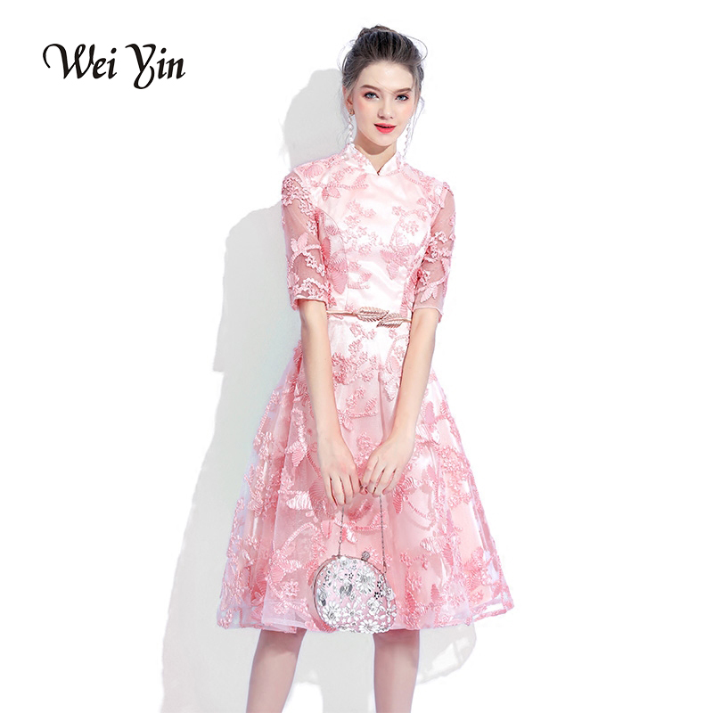 WEIYIN Pink   Cocktail     Dress   Lace Knee Length Party High Neck A-line Short Party Formal Gowns