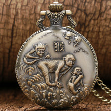 Vintage Bronze Steampunk Special The Chinese Zodiac Lovely Mokey Quartz Pocket Watch Men Women Lucky Necklace