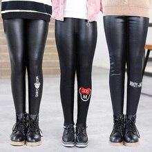 Новинка; зимние леггинсы для девочек; бархатные леггинсы для девочек из искусственной кожи; узкие брюки с кроликом; брюки
