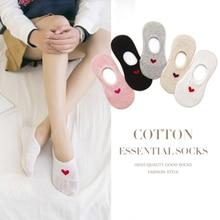 Womens Invisible Cotton Socks Heart socks ladies/Men boat Lady Necessity 1810