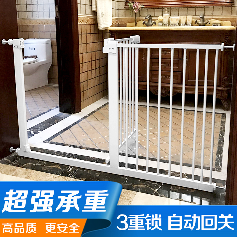 Baby child safety gate bar cat isolation door pet fence dog fence protection stairwell kitchen ship from germany 8 panel pet dog cat exercise pen playpen fence yard kennel portable 24 30 36