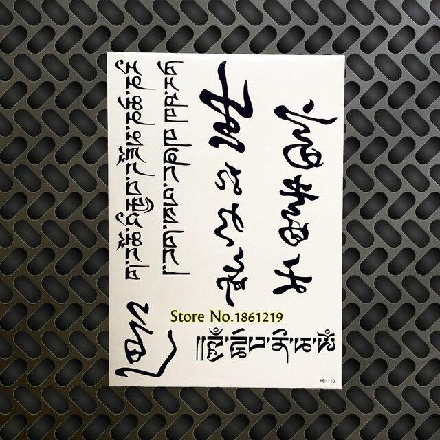 e1b6e44962a1d Waterproof Black Fake Sanskrit Tattoo For Men Women Arm Back Chinese  Character Tatoo Body Art Temporary Tattoo Stickers GHB110