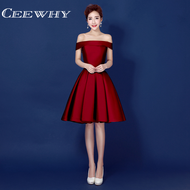 Formal Gowns Knee Length