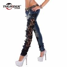 Lace Crochet Splice Low Waist Skinny Jeans