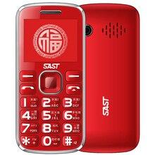 Оригинальный китайский продукт SAST A919 сотовом телефоне 2 г GSM 900/1800 красного цвета двойной Мобильные SIM-карты 2.0 дюймов экран 1600 мАч батареи для продажи