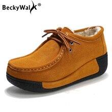 ผู้หญิงฤดูหนาวรองเท้าหนังแท้ขนสัตว์รองเท้าผู้หญิงรองเท้าแตะรองเท้าแตะผ้าฝ้ายรองเท้าอุ่นรองเท้าผู้หญิง Loafers WSH3353