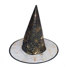 20adb32c257 VOT7 vestitiy 2018 39cm 35cm Adult Womens Witch Hat For Halloween Costume  Accessory
