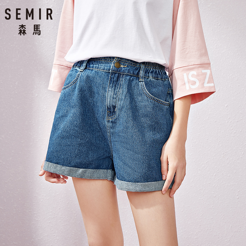 SEMIR Denim shorts female summer 2019 new Korean loose flavor retro chic curling wide leg hot pants trend shorts women 2