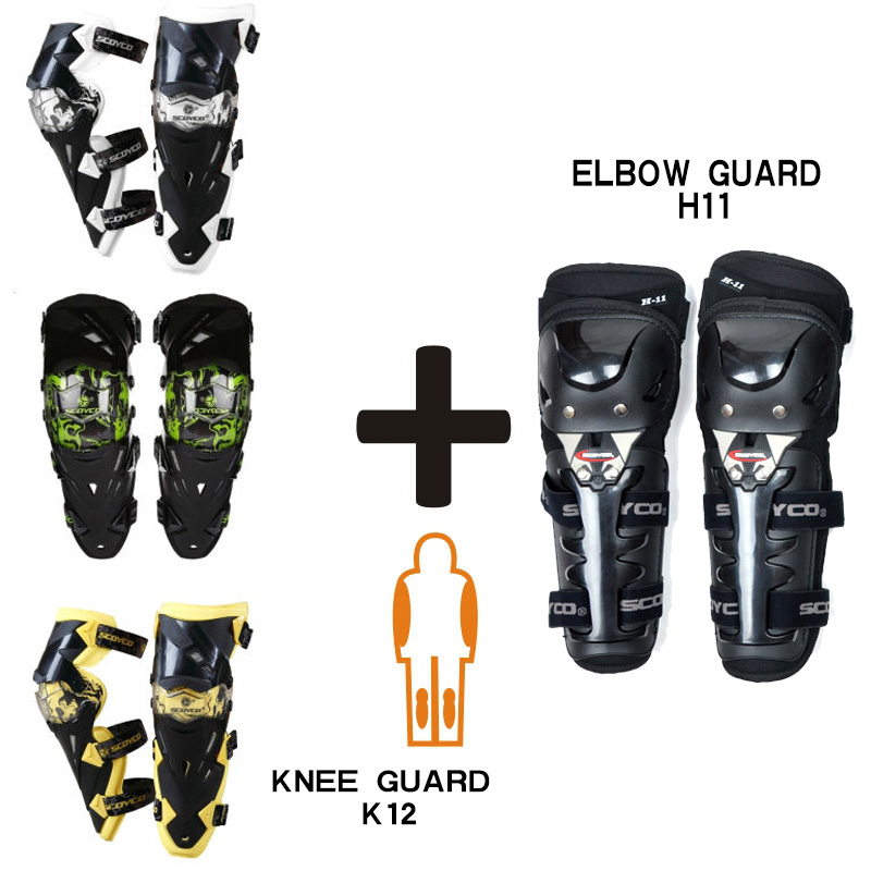 Sport Knee Protector Elbow Guards For Motorcycle Cycling Protective Gear Knee pad elbow pad Scoyco K12H11 scoyco k11h11 motorcycle sports knee elbow protector pad guard kit black