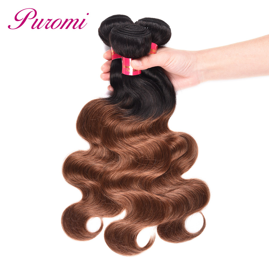 Puromi Brazilian Body Wave Hair 4 Bundles Pure Color 4# Double Weft Non Remy 100% Human Hair Weave Free Shipping Human Hair Weaves