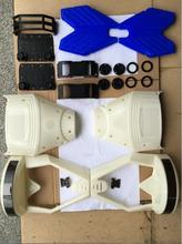 Um conjunto completo de 8 polegada de Plástico hoverboard Shell Para 2 wheel auto balance Scooter Elétrico Pairar acessório bordo skate parte