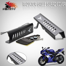 New Motorcycle Black Radiator Grille Cover Guard Protector For Yamaha MT-09 MT 09 MT09 FZ09 FZ-09 FZ 09 2014 2015 2016 2017 for yamaha mt09 fz09 mt 09 mt 09 fz 09 fz 09 2014 2015 2016 motorcycle cnc aluminum radiator grille guard protector side covers