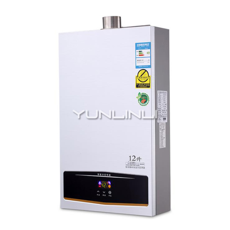 Household Gas Water Heater Intelligent Touch Control Gas Water Heating Machine Unit Fast Heat Gas Water Heater JSQ24-A