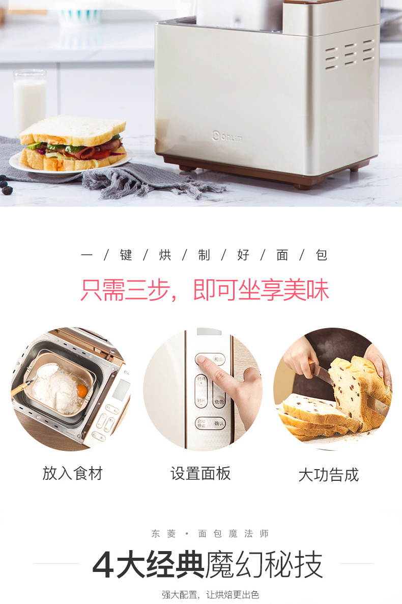 Bread Maker DL-TM018 Toaster Household Automatic Multi-functional Smart Toast Breakfast Floss Kneading Dough Machine 2