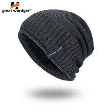 Зимние ветрозащитные шапки для походов, Мужская теплая вязаная шапка, Флисовая Балаклава, лыжные шапочки, шапка для велосипеда, мотоциклетного шлема