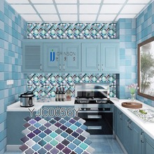 Wall Tiles Peel and Stickers Kitchen Bathroom Home Decor Adhesive 3d Wallpaper 250mmx213mm Lantern Remove Waterproof
