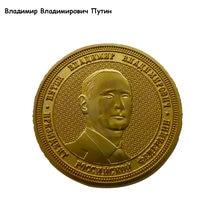 O presidente da federação russa de vladimir vladimirovich putin moedas comemorativas banhado a ouro