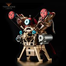 V2 Assembly Puzzle Metal  Engine Model Craftsmen Model  Children Educational Toy Collection Gift.