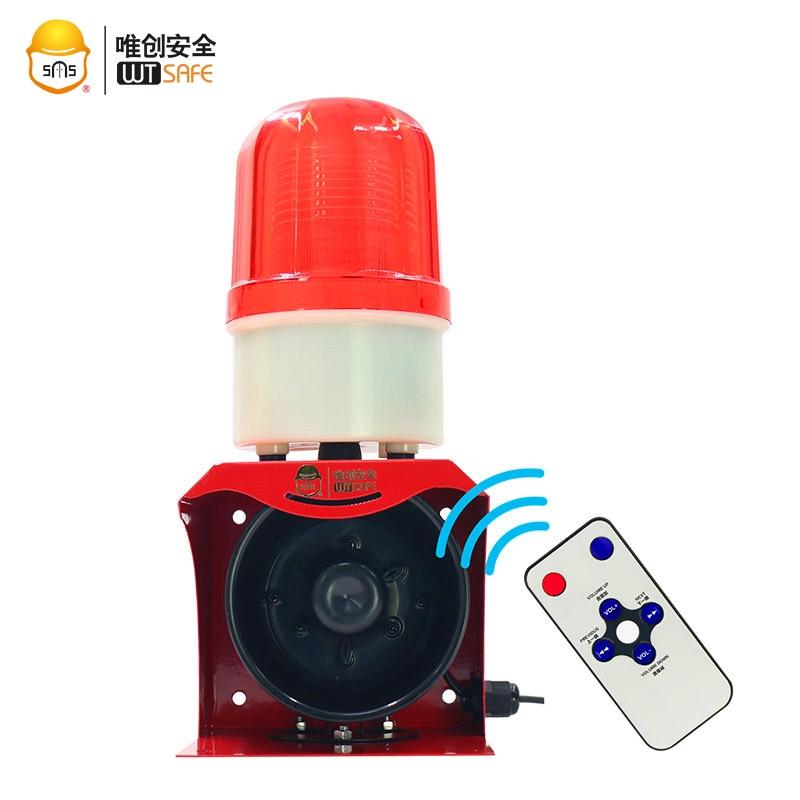 12V 24V 220V Waterproof Horn Strobe Warning Siren Beacon Light Safety Alert Voice Changeable Sound and Light Alarm