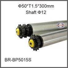 Диаметр 50 мм* толщина 1,5 мм Одиночная Звездочка роликовый приводной шкив двойное зубчатое колесо роликовый конвейер с внутренней резьбой